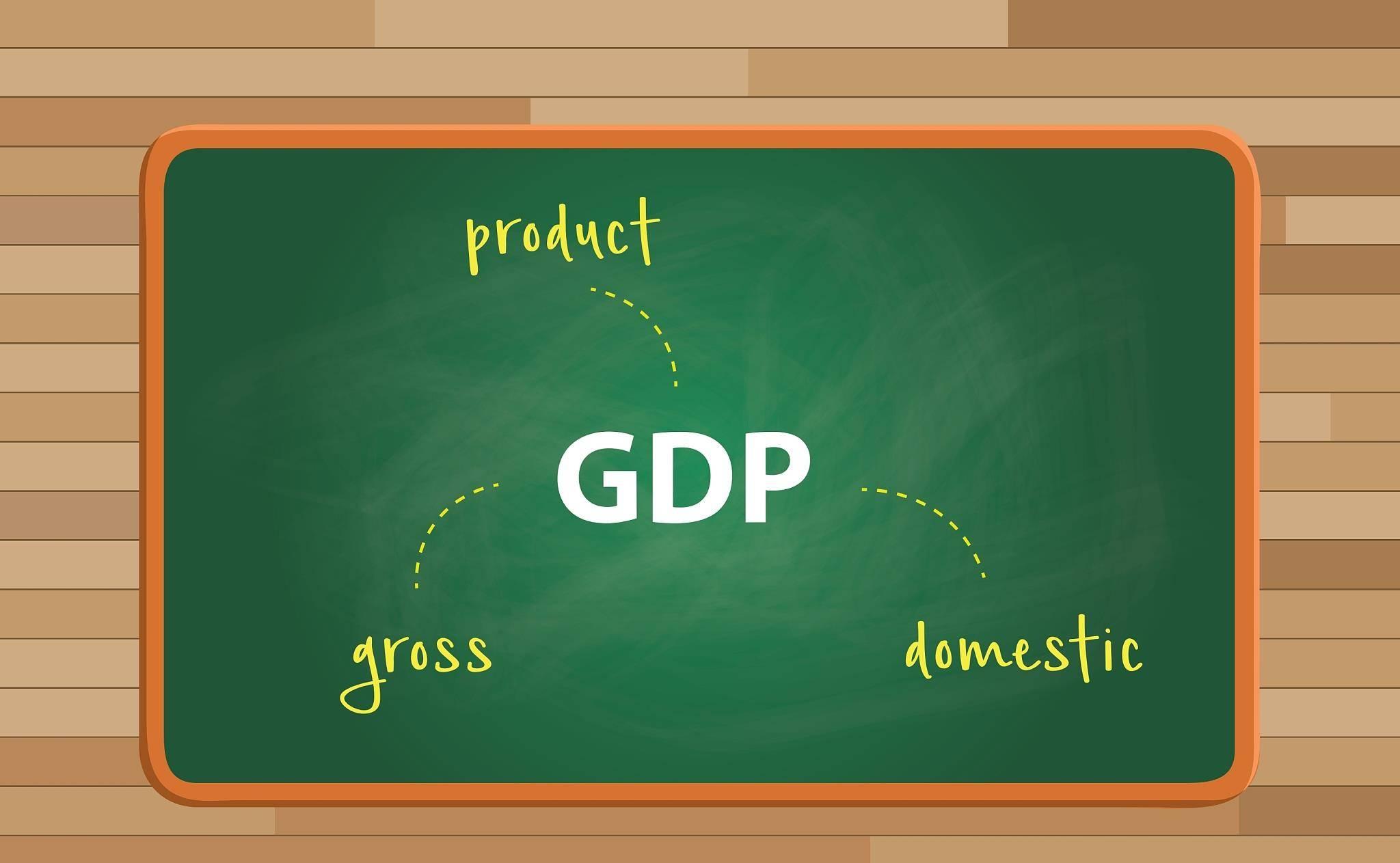 原创             广东省城市第一季度GDP排名,广州坚挺、中山复兴、佛山继续低迷