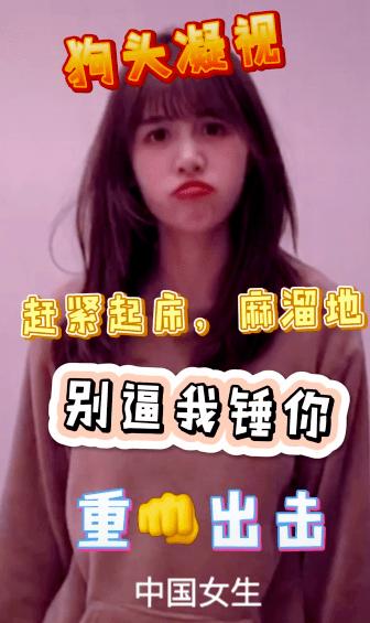 """一栗莎子凭借""""蓝衣战神""""圈粉200万-91-『游乐宫』Youlegong.com 第3张"""