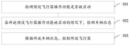 星辉娱乐总代理-首页【1.1.2】