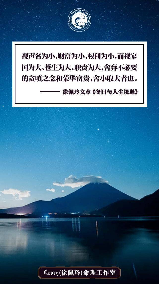 【5.6日运】动力日 幸运星座:金牛座 摩羯座 天秤座