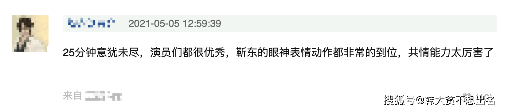 《理想照耀中国》看完意犹未尽!相比《觉醒年代》写意不写实