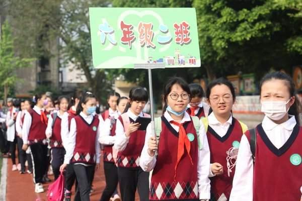 重庆市沙坪坝区育英小学校开展机器人展示中心