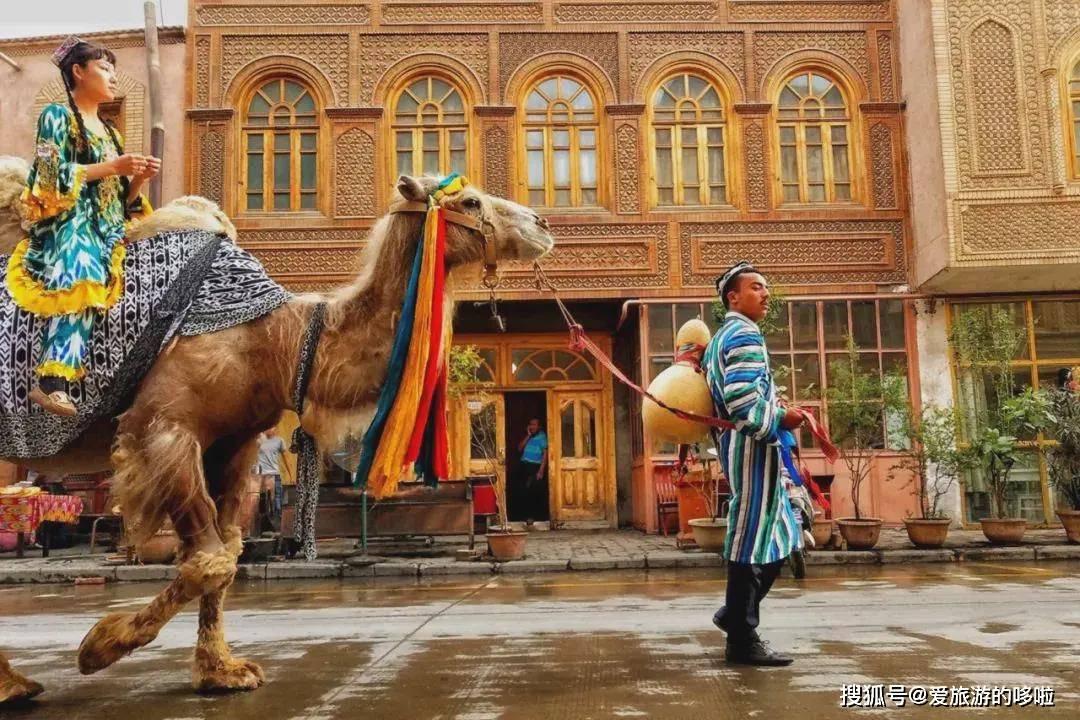 比摩洛哥人少比土耳其古老!新疆这座小城,私藏无数美景美食美女