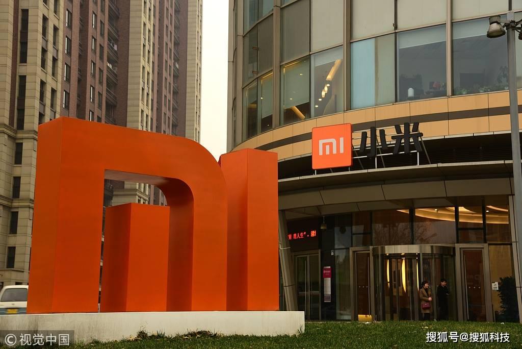 小米成立私募股权基金管理公司,CFO林世伟担任法人代表