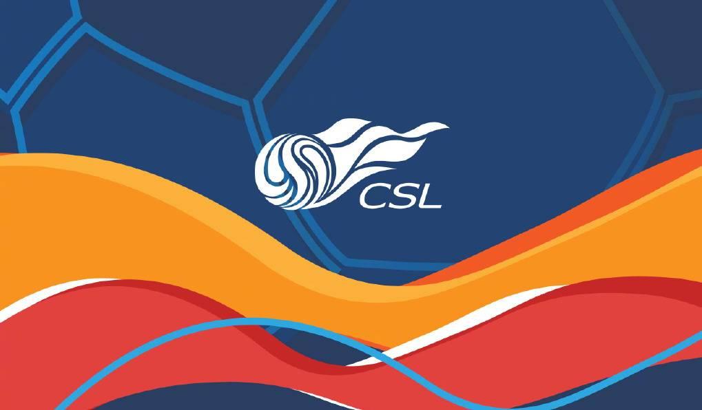 CCTV5直播举重+天下足球,APP足球之夜+冰壶+网球,5+中超北京国安vs武汉队