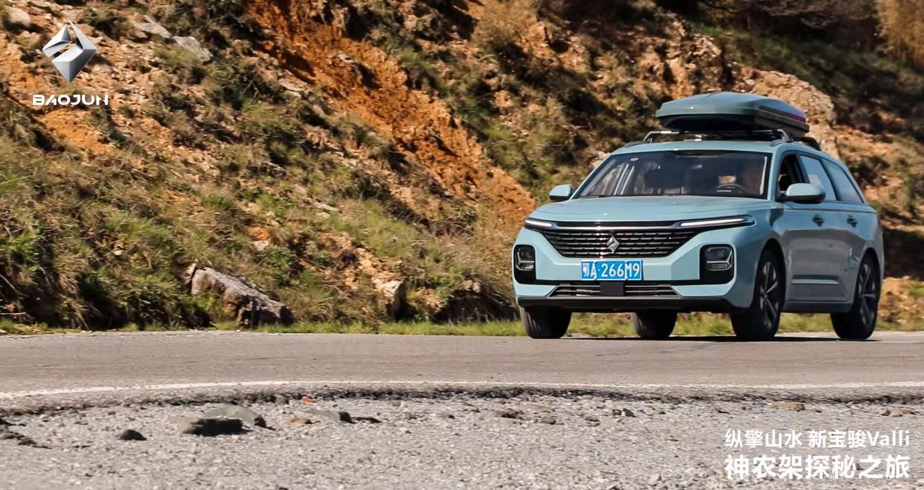 带你玩遍神农架 五月驾驶Valli纵擎山水是种什么样的体验?