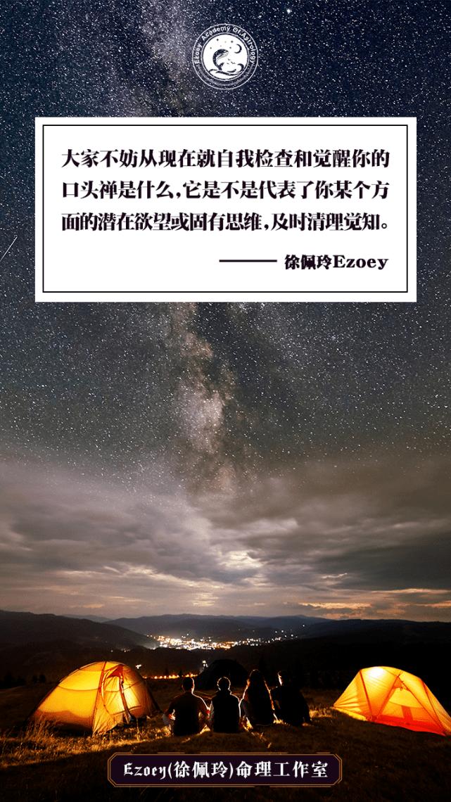 【5.15日运】细腻日 幸运星座:巨蟹座、射手座、双鱼座
