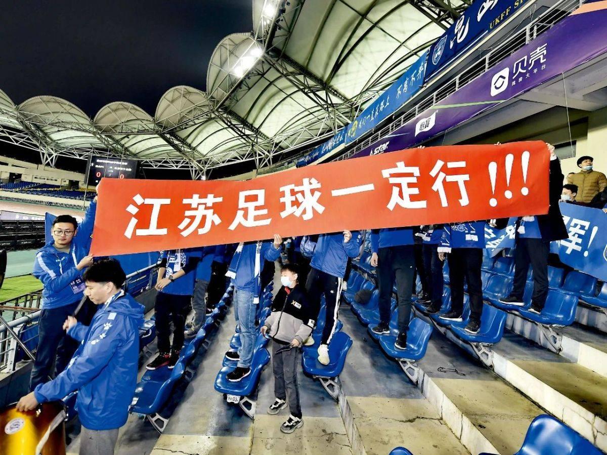 中国足球变革失路:投资金额愈来愈年夜 世界排名愈来愈低(图5)
