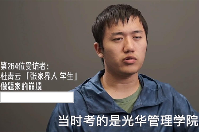 頂級學霸讀三年北大心態崩了,復讀又考清華,他的經歷告誡眾父母