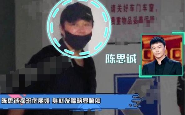 佟丽娅陈思诚资产分割,被爆因对赌假意恩爱,电影赚45亿才松口气