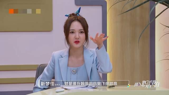 图片[29]-拉高综艺水准,董明珠太会当老板了,金句频出令人上头-妖次元