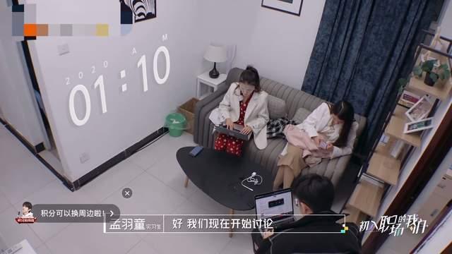 图片[5]-拉高综艺水准,董明珠太会当老板了,金句频出令人上头-妖次元