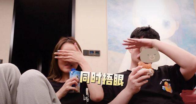 帮洗白?张子萱打卡陈2020欧洲杯竞猜app赫火锅店 大方秀恩爱不避