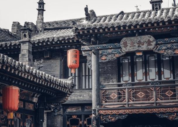 """""""平遥古城""""是保存最完整的古代县城的原貌,金银数量超乎想象"""