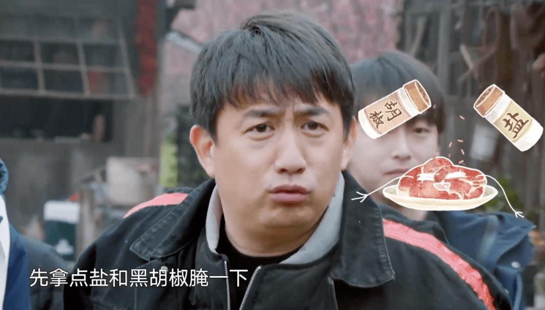 《向往5》里黄磊和何炅,不再像以前那样亲密了