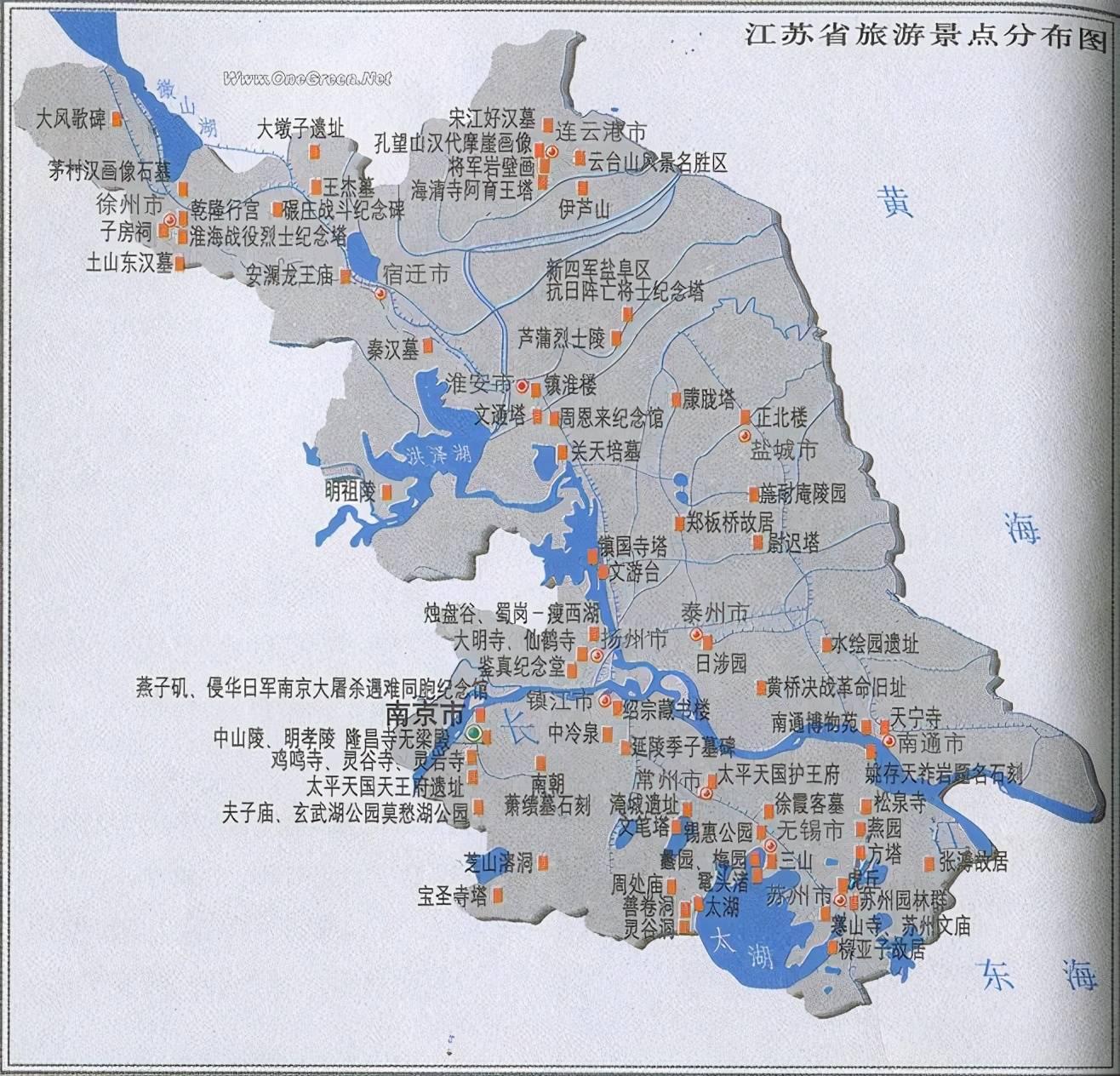 中国人均GDP最高的省:全省13市均为百强市,人均GDP12.3万!