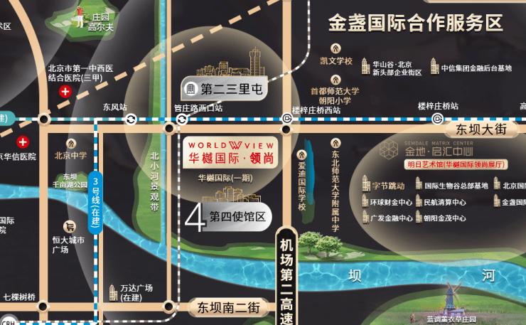 三轨交汇真香 城六区临铁小户型补货