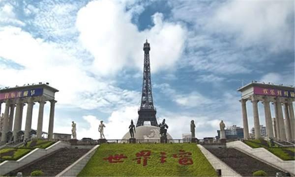 广东深圳与内蒙古鄂尔多斯的2021年一季度GDP谁更高?