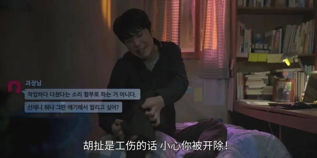 图片[13]-豆瓣9.2!年度第一韩剧,不爆真的没道理!-妖次元