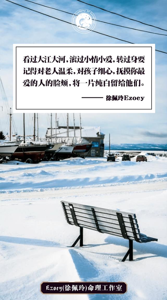 【5.29日运】爱意日 幸运星座:双子座、处女座、金牛座、天秤座