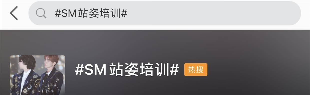 起名鬼才李秀滿!宋茜安七炫被藝名惹哭,愛豆集體告狀名字太羞恥