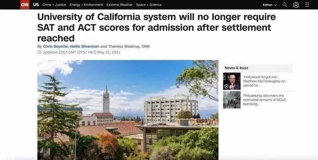 加州大学不再参考SAT/ACT成绩!取消标化对于留学生有什么影响