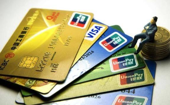 銀行人員都推薦辦理,辦信用卡有哪些好處?看完你就知道了