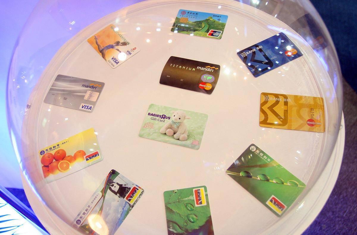 央行已經取消銀行卡管理費,為何有些老人工資卡還收取?