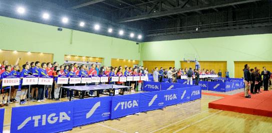 乒乓会友 快乐常有 ——北京市海淀区学院路地区乒乓球邀请赛落幕