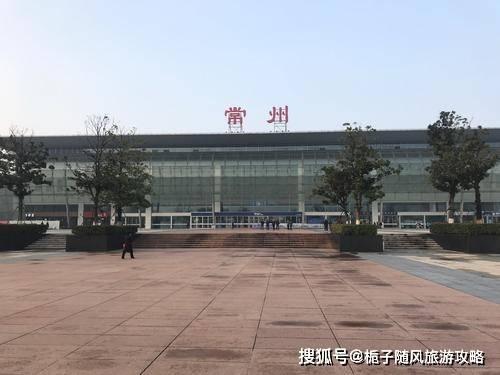 沪宁城际铁路沿线的21个车站一览
