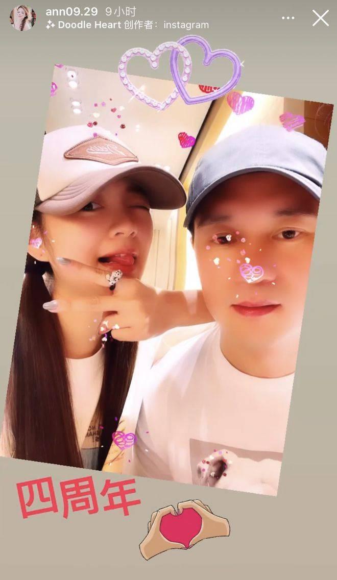 安以軒與老公陳榮煉慶結婚4周年 曾被傳暗戀汪小菲5年
