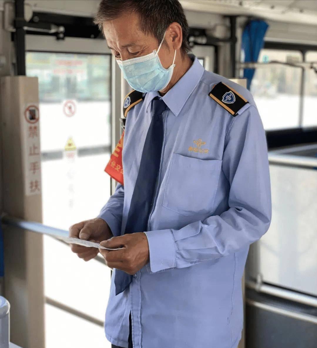 公交车司机暖心叮嘱,高三女孩留纸条感谢,司机看后眼眶湿润