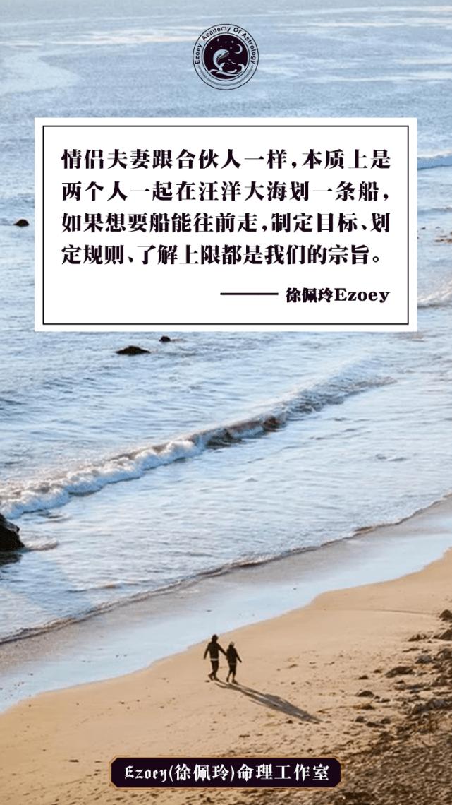 【6.7日运】谨慎日 幸运星座:金牛座、摩羯座、处女座