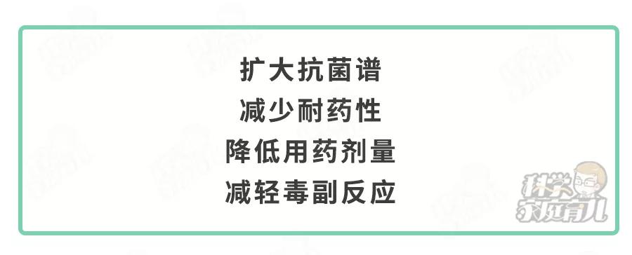 """危险!""""疱疹性咽峡炎""""高发期!头孢、阿奇,混搭有致命危害  2021-06-07 10:30"""
