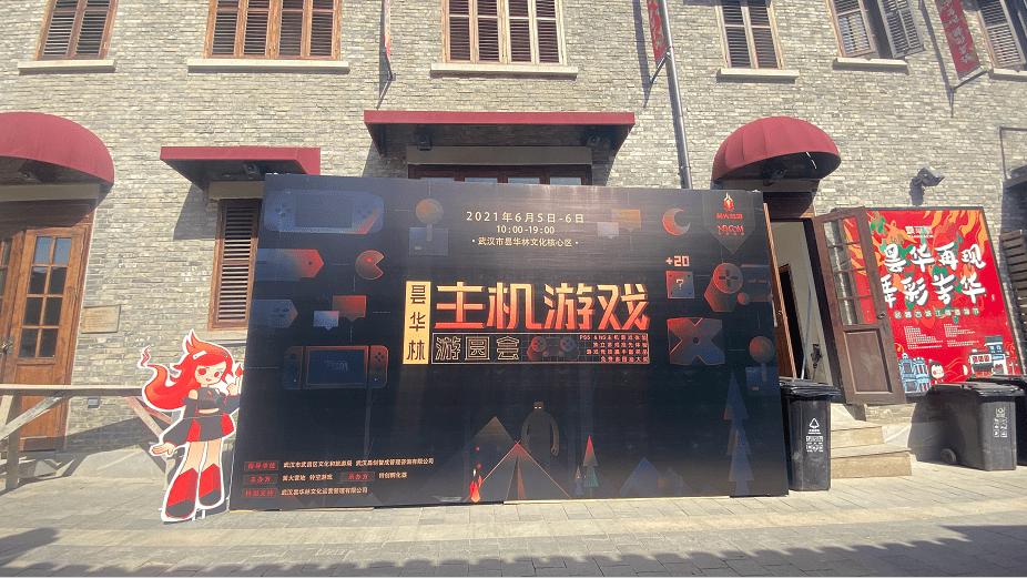 http://www.bcnz.cn/youxi/208008.html