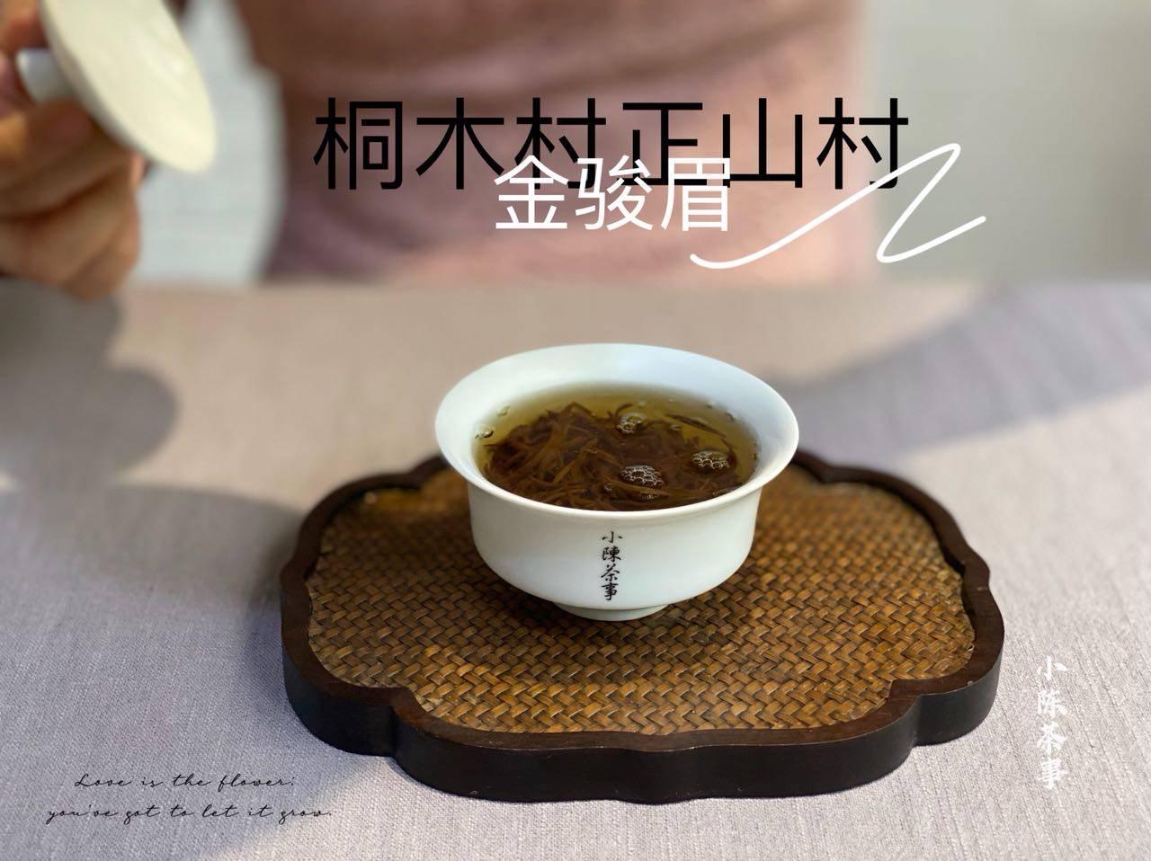 沸水泡红茶的3大误区,村姑陈详细解答,真相来