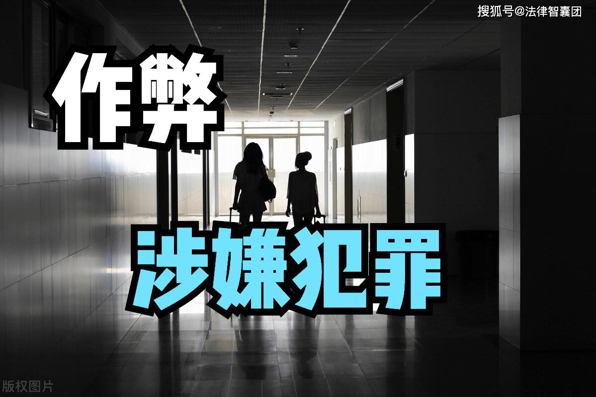 考生须知:考试作弊属于犯罪,最高判刑7年!