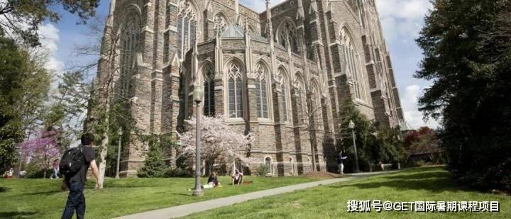 学费居然差这么多!U.S.News发布2020-2021年度美国大学最贵和最便宜学费TOP10