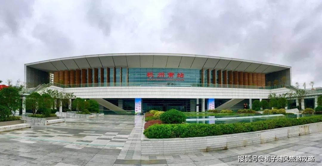 杭黄高速铁路沿线的10座火车站一览