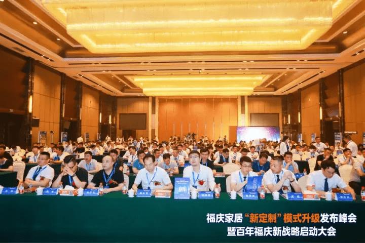 福庆家居总经理陈伟亮:内外兼修,兼容并蓄,打造全新发展模式促共赢!