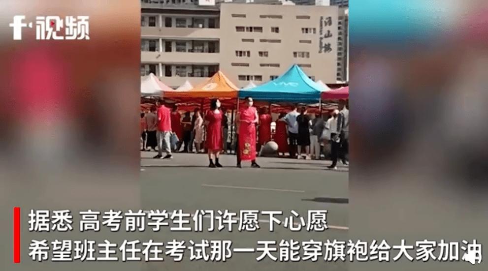 刘亦菲、哈利波特、孔明齐亮相,考生:这届送考老师太硬核啦