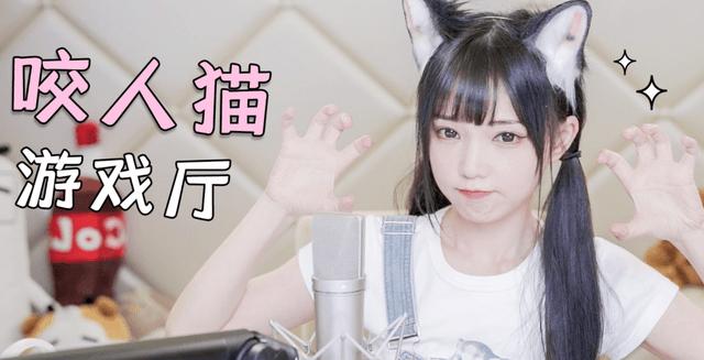 图片[6]-嘟嘴、挤眼、剪齐刘海,如何评价被戏称老阿姨的宅舞女神咬人猫-妖次元