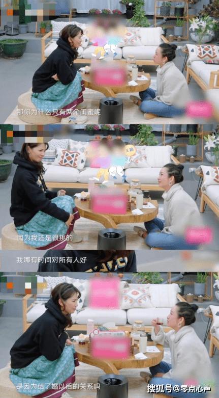 劉濤談交友:我哪有時間對所有人好!成年人的世界裡,悲歡皆需自渡
