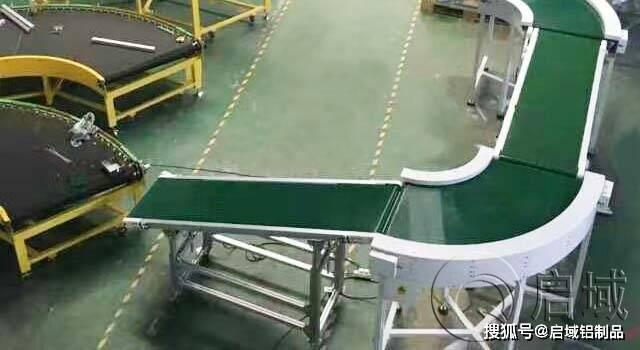 小型传送带支架用3030铝型材定制