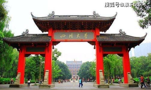 四川的70万高考生被四川大学和电子科技大学录取的几率有多大?