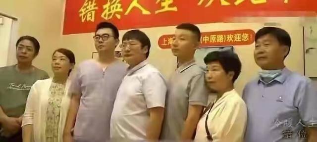 郭希宽外甥女发文:杜新枝不愿意接纳姚策,偷换成立她依然恨许敏