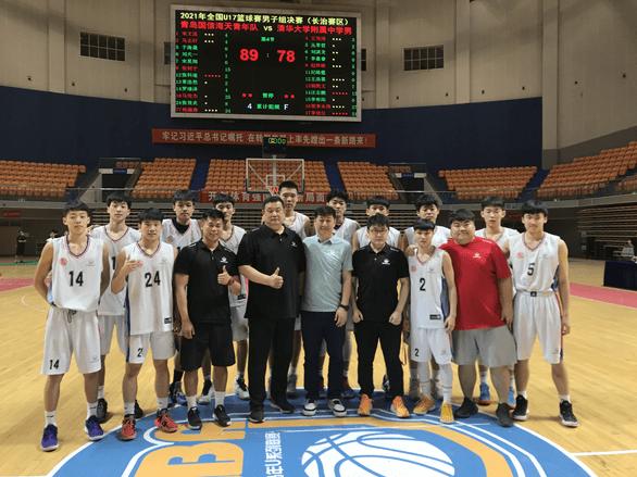 青岛国信海天篮球俱乐部表扬会召开