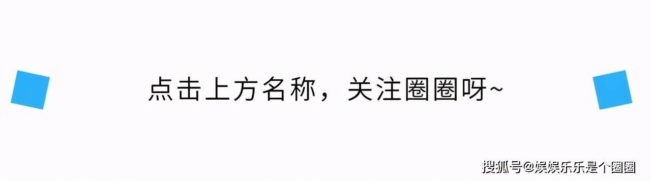 电影《奇迹》官宣,文牧野执导,宁浩监制,易烊千玺领衔主演!