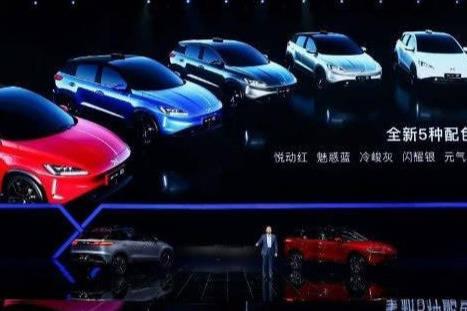 又一新能源车企首款SUV上市,比特斯拉还帅