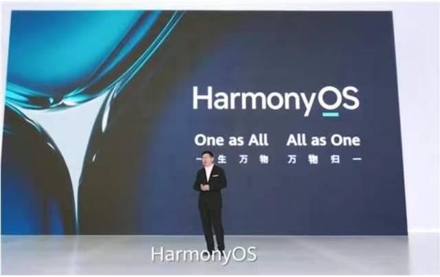 华为将发布搭载骁龙865新机,出厂预装鸿蒙OS,还有7250mAh大电池
